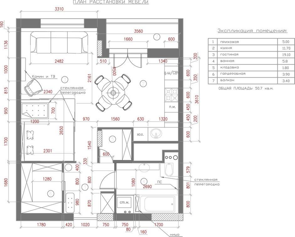 Фотография: Планировки в стиле , Квартира, Проект недели, Виктория Золина, Zi-Design Interiors, 1 комната, 40-60 метров, Монолитно-кирпичный, ЖК «Московский» – фото на INMYROOM