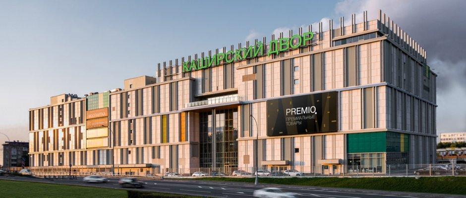 Фотография:  в стиле , Гид, Екатерина Гуркова-Шварц, Каширский двор, Premio – фото на INMYROOM