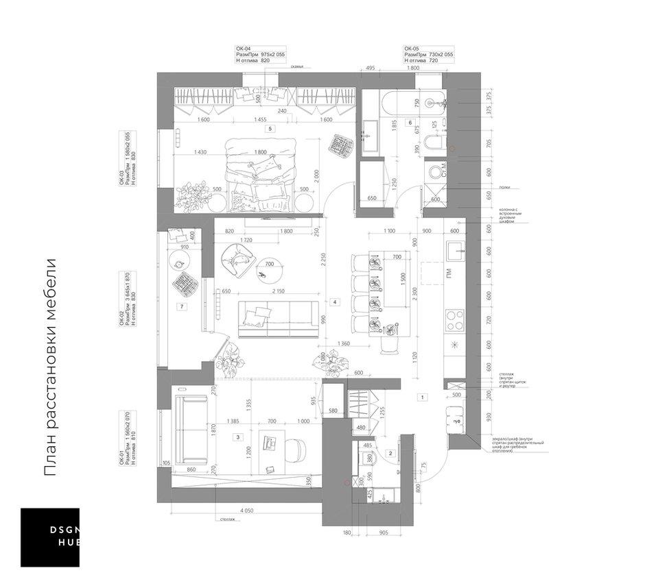 Фотография: Планировки в стиле , Современный, Квартира, Проект недели, Москва, 3 комнаты, 60-90 метров, DSGN HUB – фото на INMYROOM