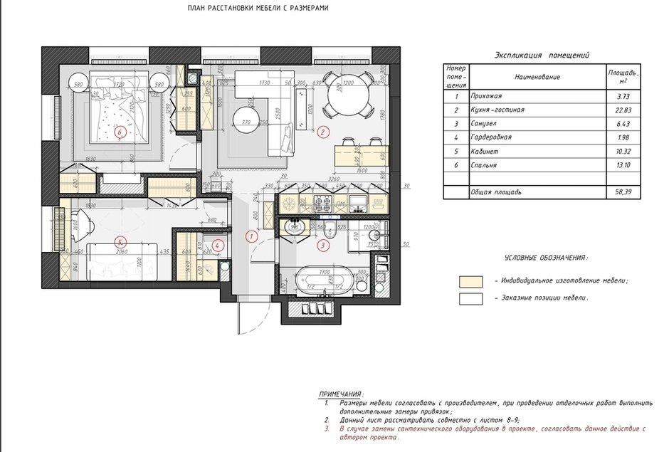 Фотография: Планировки в стиле , Классический, Современный, Квартира, Проект недели, Москва, 3 комнаты, 60-90 метров, Александра Гартке – фото на INMYROOM