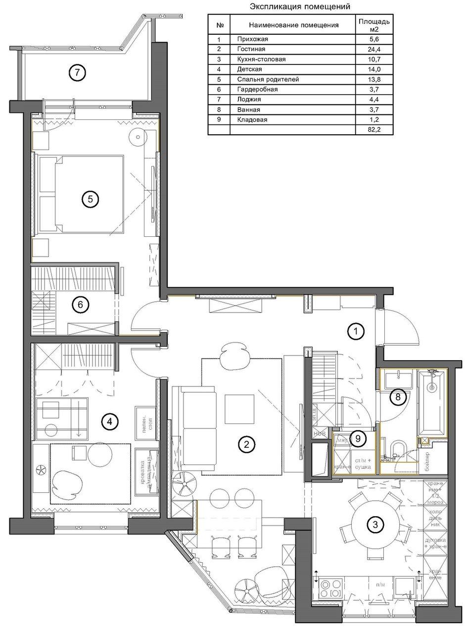 Фотография: Планировки в стиле , Квартира, Проект недели, Москва, ИКЕА, Мила Титова, П44т – фото на INMYROOM