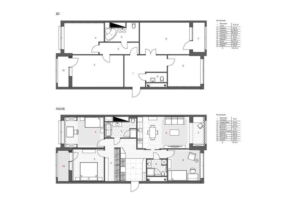 Фотография: Планировки в стиле , Современный, Квартира, Проект недели, Москва, 4 и больше, Более 90 метров, Anddesign – фото на INMYROOM