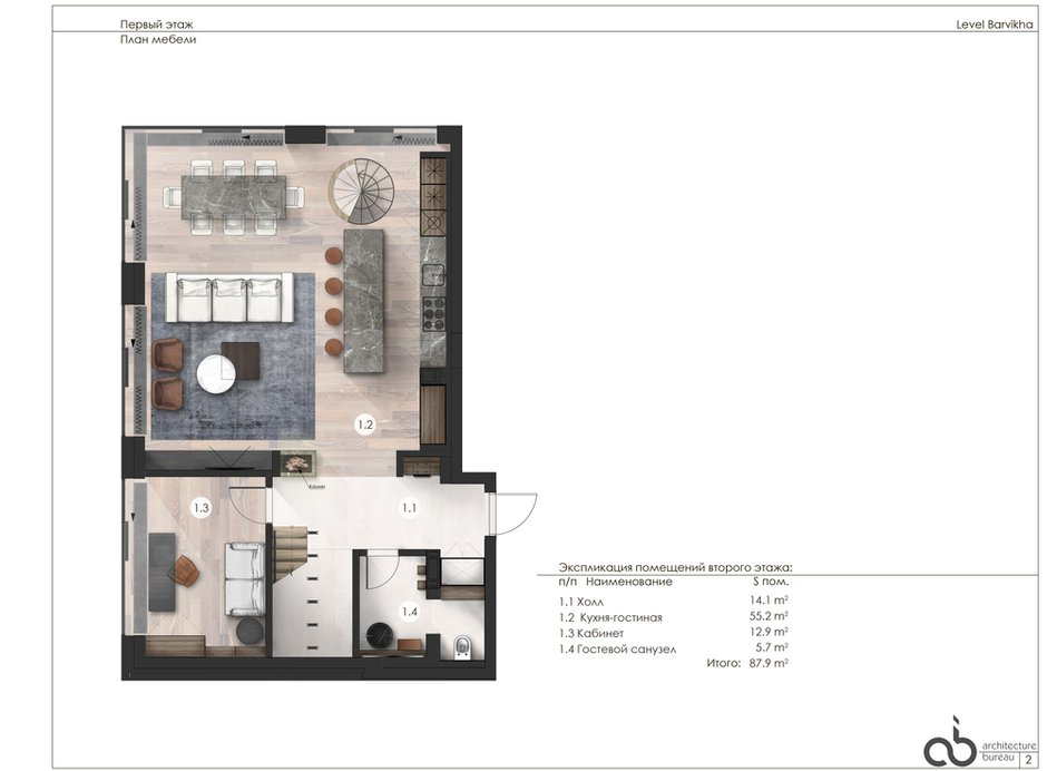 Фотография: Планировки в стиле , Квартира, Проект недели, 4 и больше, Более 90 метров, Ab-architects, Level Barvikha – фото на INMYROOM
