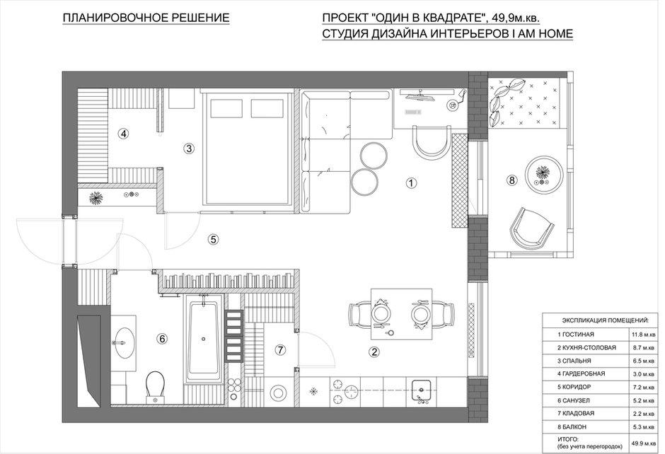 Фотография: Планировки в стиле , Квартира, Проект недели, Санкт-Петербург, 1 комната, 40-60 метров, Монолитно-кирпичный, Дмитрий Кирсанов – фото на INMYROOM