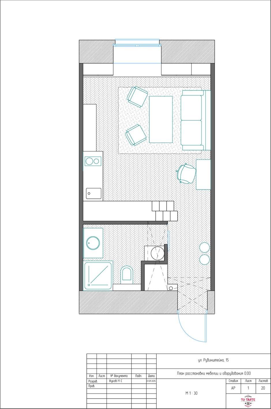 Фотография: Планировки в стиле , Классический, Лофт, Квартира, Студия, Белый, Проект недели, Бежевый, Синий, Голубой, Ligne Roset, Санкт-Петербург, ИКЕА, Hansgrohe, Макс Жуков, ToTaste, маленькая кухня, Samsung, Dornbracht, дизайн маленькой комнаты, система хранения в малогабаритке, идеи для малогабаритки, растения в горшках в интерьере, обустройство маленькой ванной комнаты, Маленькая спальня, как визуально увеличить площадь малогабаритки, Lampe Gras, Lamina, LOVE, Виктор Штефан – фото на INMYROOM
