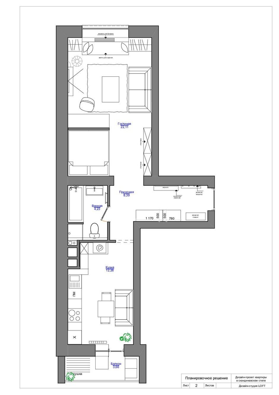 Фотография: Планировки в стиле , Скандинавский, Квартира, Проект недели, Смоленск, Кирпичный дом, 1 комната, 40-60 метров, Анна Багрова – фото на INMYROOM