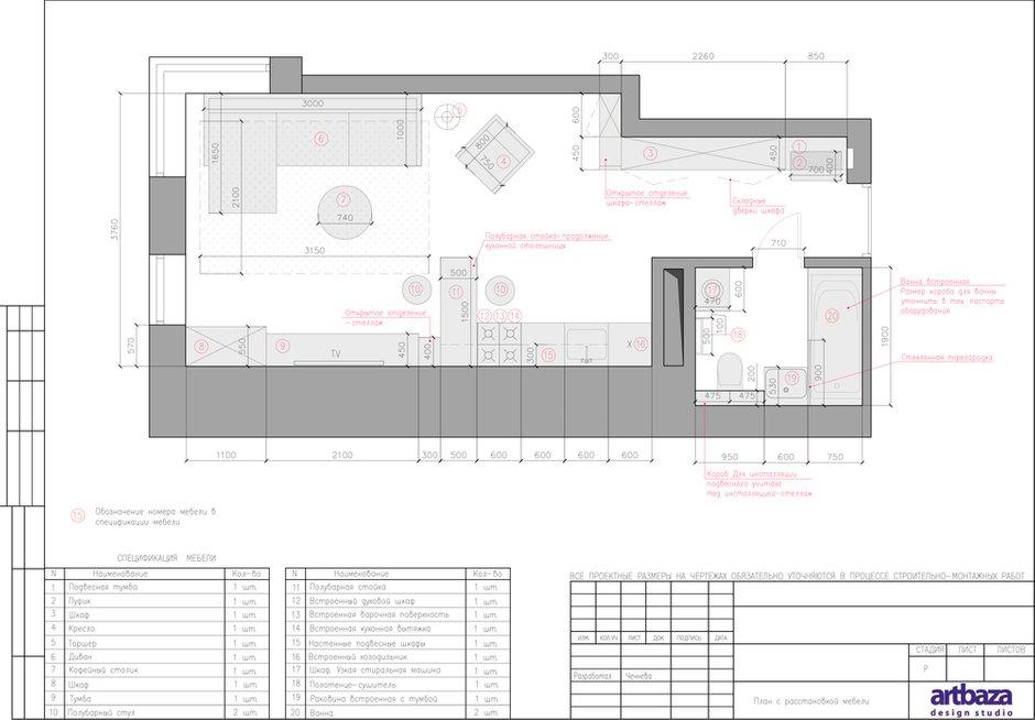 Фотография:  в стиле , Квартира, Студия, Проект недели, Красногорск, до 40 метров, ArtBaza design studio – фото на INMYROOM