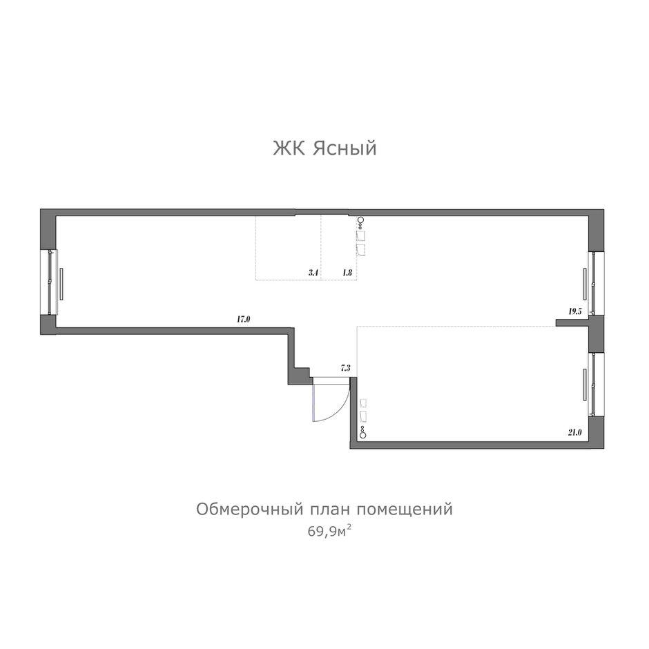 Фотография: Планировки в стиле , Современный, Квартира, Проект недели, Москва, 2 комнаты, 60-90 метров, Мария Ничипоренко – фото на INMYROOM