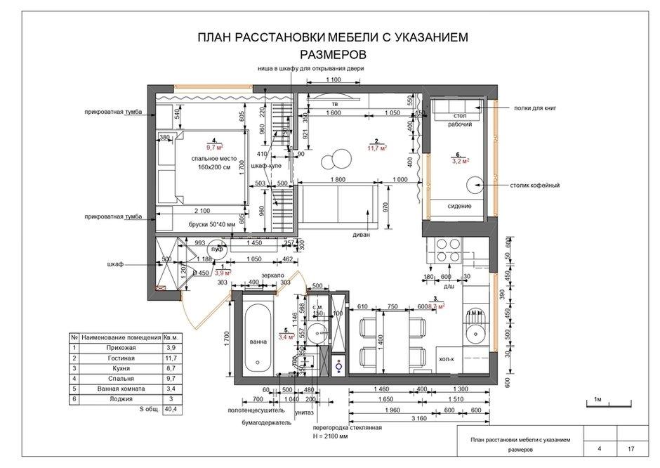 Фотография: Планировки в стиле , Современный, Квартира, Проект недели, Москва, Монолитный дом, 2 комнаты, до 40 метров, 40-60 метров, Татьяна Фурсова – фото на INMYROOM