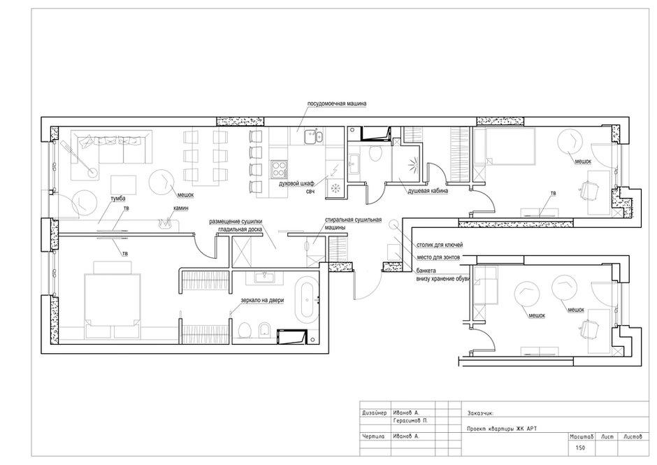 Фотография: Планировки в стиле , Квартира, Проект недели, Geometrium, Монолитный дом, 3 комнаты, 60-90 метров, ЖК «Арт Casa Luna» – фото на INMYROOM