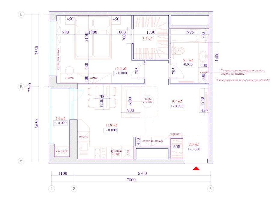 Фотография: Планировки в стиле , Современный, Квартира, Проект недели, Москва, 2 комнаты, 40-60 метров, Александра Частова – фото на INMYROOM